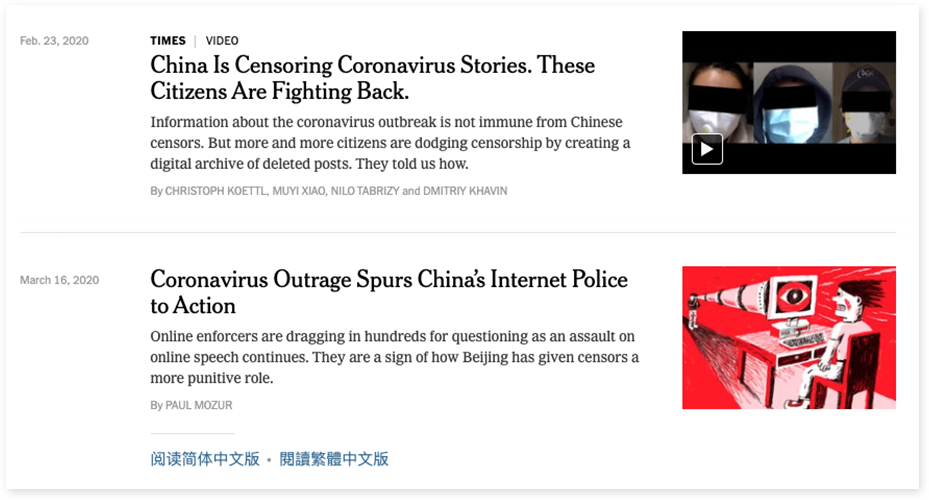 Articles about China censorship